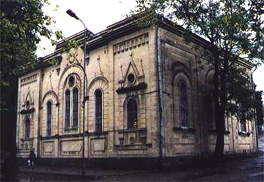 Exterior of the synagogue in Kutaisi, 1886.