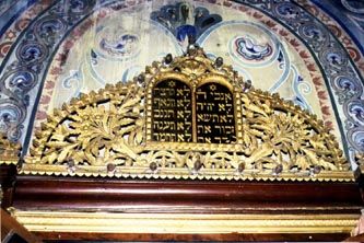 Synagogue in Plovdiv, Bulgaria, 1875 and 1923. Detail of a pediment above the Torah Ark