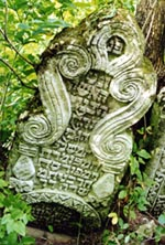 A tombstone, cemetery in Smotrich, mid-18th c.