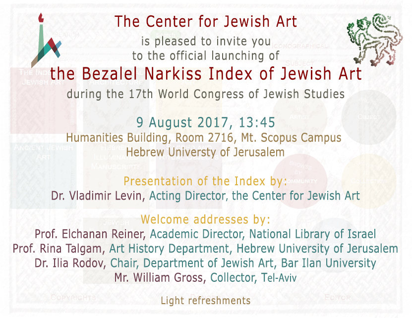 Index of Jewish art prtesentation