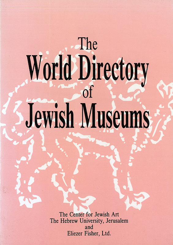 The World Directory of Jewish Museums