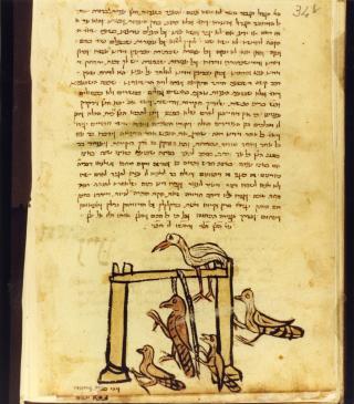 Meshal ha-Kadmoni, Part II