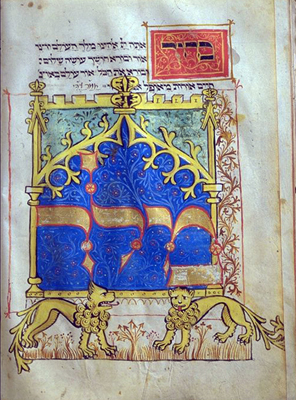 Mahzor for New Year and Day of Atonement, fol. 19v