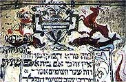 Wallpainting in Bychowa Synagogue