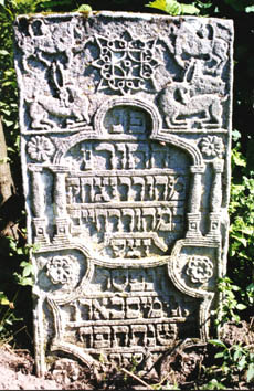 A tombstone, the cemetery in Polonnoe, 1727